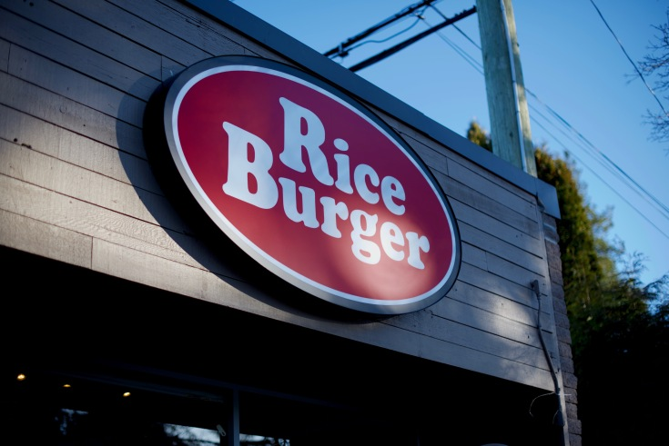 RiceBurger.jpg